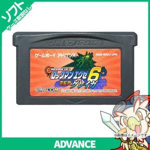 ゲームボーイアドバンス ロックマンエグゼ6 電脳獣グレイガ ソフト 中古|entameoukoku