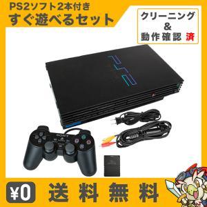 PS2 プレステ2 本体 メモリーカード付 すぐ遊べるセット【中古】