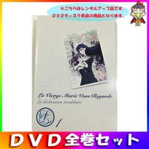 マリア様がみてる 全7巻 セット まとめ売り 中古 レンタルアップ 送料無料|entameoukoku