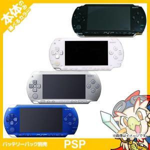 PSP 1000 本体のみ 選べる 4色 プレイステーションポータブル SONY ソニー 中古 送料...