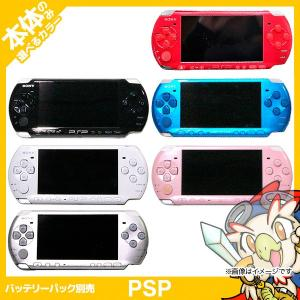 PSP 3000 本体のみ 選べる 6色 プレイステーションポータブル SONY ソニー 中古