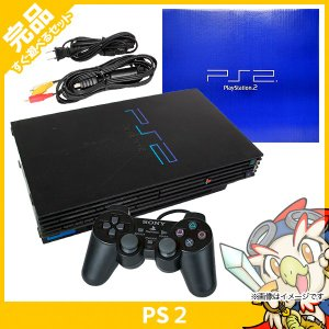 PS2 プレステ2 プレイステーション2 (SCPH-30000) 本体 完品 外箱付き PlayS...