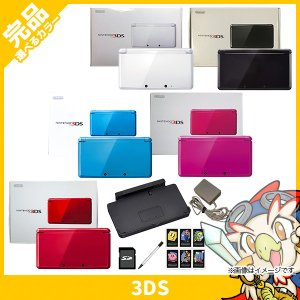 3DS 本体 中古 付属品完備 ニンテンドー 3DS 選べる5色 完品 外箱付き 送料無料|entameoukoku