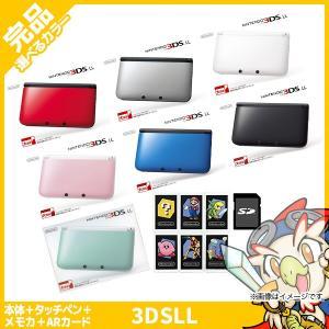 3DSLL 本体 ニンテンドー3DS LL 中古 付属品完備 完品 選べる7色|entameoukoku