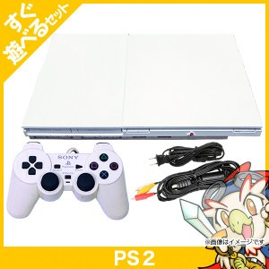 PS2 プレステ2 プレイステーション2 セラミック・ホワイト (SCPH-90000CW) 本体 すぐ遊べるセット コントローラー付き PlayStation2 SONY ソニー 中古 送料無料|entameoukoku