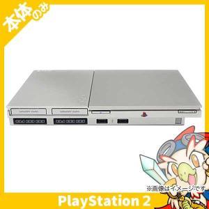 PS2 プレステ2 プレイステーション2 サテン・シルバー (SCPH-90000SS) 本体のみ 本体単品 PlayStation2 SONY ソニー 中古 送料無料|entameoukoku