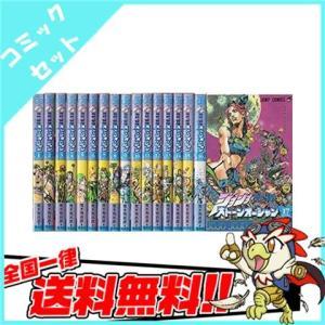ジョジョの奇妙な冒険PART6ストーンオーシャン 1-17巻 コミック セット 中古 送料無料|entameoukoku