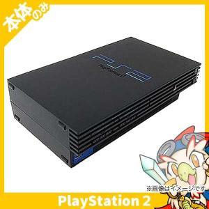 PS2 プレステ2 プレイステーション2 ミッドナイト・ブラック SCPH-50000NB 本体のみ...