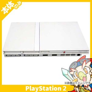 PS2 プレステ2 プレイステーション2 セラミック・ホワイト (SCPH-70000CW) 本体のみ 本体単品 PlayStation2 SONY ソニー 中古 送料無料|entameoukoku