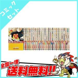 のだめカンタービレ 1-25巻 コミック セット 中古 送料無料|entameoukoku