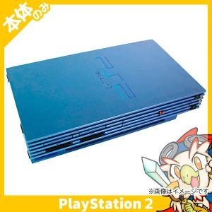 PS2 プレステ2 プレイステーション2 AQUA(SCPH-39000AQ) 本体のみ 本体単品 PlayStation2 SONY ソニー 中古 送料無料|entameoukoku