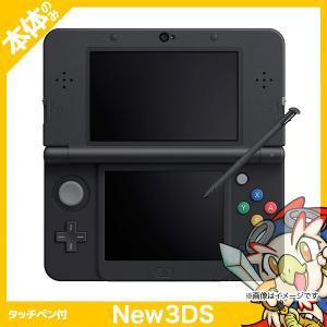 New3DS New ニンテンドー3DS ブラック(KTR-S-KAAA) 本体のみ タッチペン付き Nintendo 任天堂 ニンテンドー 中古 送料無料|entameoukoku