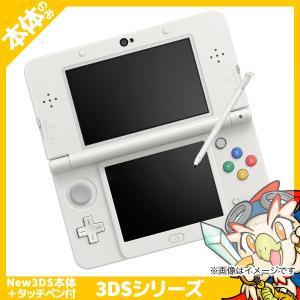 New3DS New ニンテンドー3DS ホワイト(KTR-S-WAAA) 本体のみ タッチペン付き Nintendo 任天堂 ニンテンドー 中古 送料無料|entameoukoku