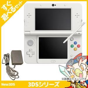 New3DS New ニンテンドー3DS ホワイト(KTR-S-WAAA) 本体 すぐ遊べるセット Nintendo 任天堂 ニンテンドー 中古 送料無料|entameoukoku