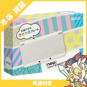 New3DS New ニンテンドー3DS ホワイト(KTR-S-WAAA) 本体 完品 外箱付き Nintendo 任天堂 ニンテンドー 中古 送料無料|entameoukoku