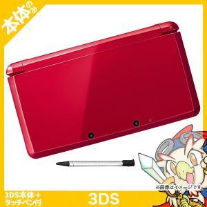 3DS ニンテンドー3DS 本体 タッチペン付き メタリックレッド 中古 送料無料|entameoukoku