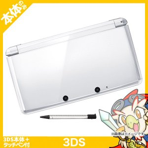 3DS ニンテンドー3DS 本体 タッチペン付き アイスホワ...
