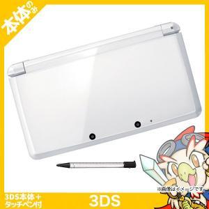 3DS ニンテンドー3DS 本体 タッチペン付き ピュアホワ...