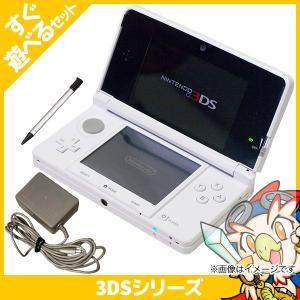 3DS ニンテンドー3DS ピュアホワイト 本体 すぐ遊べるセット Nintendo 任天堂 ニンテンドー 中古 送料無料 entameoukoku