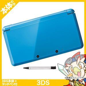 3DS ニンテンドー3DS 本体 タッチペン付き ライトブル...
