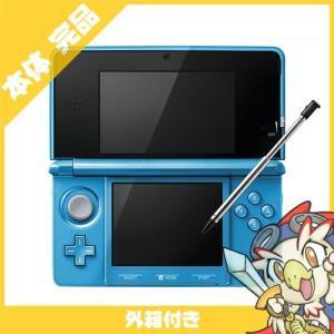 3DS ニンテンドー3DS 本体 完品 ライトブルー 中古 ...