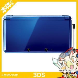 3DS ニンテンドー3DS 本体 タッチペン付き コバルトブルー 中古 送料無料|entameoukoku