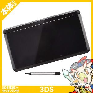 3DS ニンテンドー3DS 本体 タッチペン付き クリアブラ...