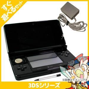 3DS クリアブラック(CTR-S-WEBA) 本体 すぐ遊...