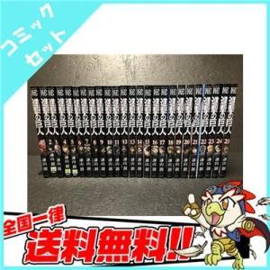 進撃の巨人 1-25巻 セット 中古 中古 送料無料|entameoukoku