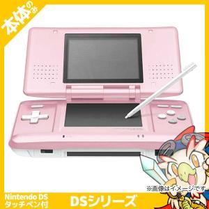 DS ニンテンドーDS キャンディピンク 本体のみ タッチペン付き Nintendo 任天堂 ニンテンドー 中古 送料無料|entameoukoku