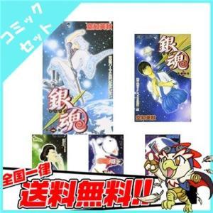 銀魂 1-72巻 セット 中古 送料無料|entameoukoku
