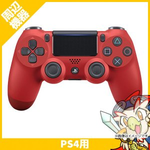 PS4 ワイヤレスコントローラー (DUALSHOCK 4) マグマ・レッド (CUH-ZCT2J) 周辺機器 コントローラー 中古 送料無料|entameoukoku