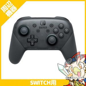 Switch Nintendo Switch Proコントローラー スイッチ プロコン 周辺機器 コ...