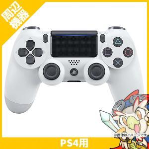 PS4 ワイヤレスコントローラー (DUALSHOCK ) グレイシャー・ホワイト (CUH-ZCT...