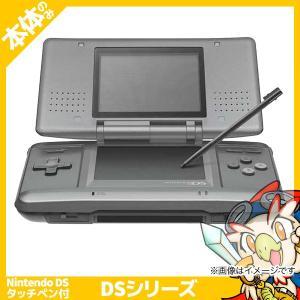 DS ニンテンドーDS グラファイトブラックNTR-S-ZKKA 本体のみ タッチペン付き Nintendo 任天堂 ニンテンドー 中古 送料無料|entameoukoku