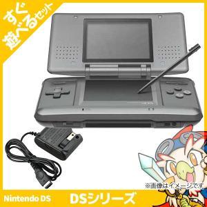 DS ニンテンドーDS グラファイトブラックNTR-S-ZKKA 本体 すぐ遊べるセット Nintendo 任天堂 ニンテンドー 中古 送料無料|entameoukoku