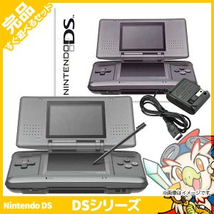 DS ニンテンドーDS グラファイトブラックNTR-S-ZKKA 本体 完品 外箱付き Nintendo 任天堂 ニンテンドー 中古 送料無料 entameoukoku