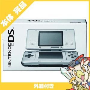 DS ニンテンドーDS プラチナシルバーNTR-001 本体 完品 外箱付き Nintendo 任天堂 ニンテンドー 中古 送料無料|entameoukoku