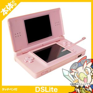 DS Lite ノーブルピンクUSG-S-PA 本体のみ タッチペン付き 中古|entameoukoku