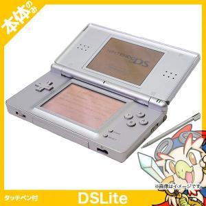DS Lite グロスシルバー 本体のみ シルバー 本体のみ タッチペン付 中古|entameoukoku