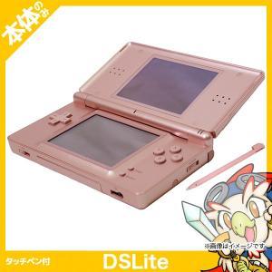 DS Lite メタリック ロゼUSG-S-ZPA 本体のみ タッチペン付き 中古|entameoukoku