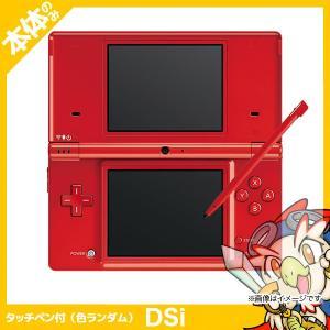 DSi ニンテンドーDSi レッドTWL-S-RA 本体のみ タッチペン付き Nintendo 任天堂 ニンテンドー 中古 送料無料|entameoukoku