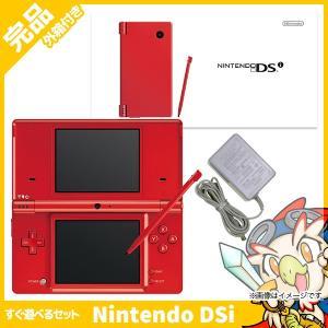 DSi ニンテンドーDSi レッドTWL-S-RA 本体 完品 外箱付き Nintendo 任天堂 ニンテンドー 中古 送料無料|entameoukoku
