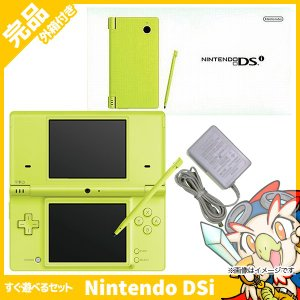 DSi ニンテンドーDSi ライムグリーンTWL-S-LMA 本体 完品 外箱付き Nintendo 任天堂 ニンテンドー 中古 送料無料 entameoukoku