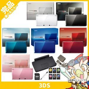 ニンテンドー 3DS 本体 中古 付属品完備 完品 選べる6色 送料無料|entameoukoku