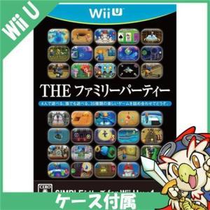 wii U ウィーユー SIMPLEシリーズ for wii U Vol.1 THE ファミリーパーティー ソフト ニンテンドー 任天堂 Nintendo 中古 送料無料 entameoukoku