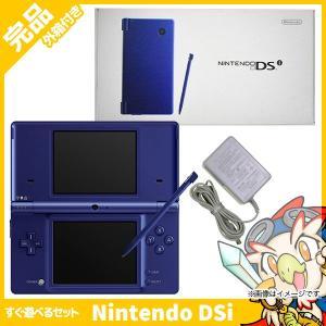 DSi ニンテンドーDSi メタリックブルーTWL-S-ZBA 本体 完品 外箱付き Nintendo 任天堂 ニンテンドー 中古 送料無料|entameoukoku