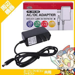 スーパーファミコン ACアダプター 電源コード ケーブル スーファミ 電源 (SFC/ファミコン用)...