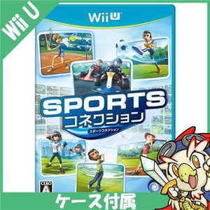 wii U ウィーユー スポーツコネクション ソフト ニンテンドー 任天堂 Nintendo 中古 送料無料 entameoukoku