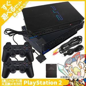 PS2 本体 中古 非純正 コントローラー 2個付き すぐ遊べるセット 選べる型番 プレステ2 SCPH 50000 50000NB メモリーカード メモカ付き 中古 送料無料|entameoukoku